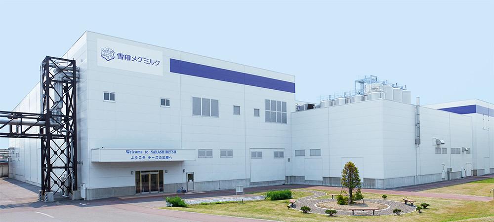 なかしべつ工場