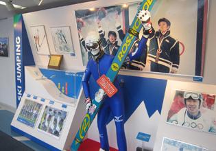 スキー部コーナー
