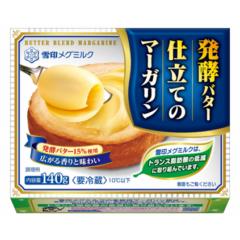 「朝食シーン」に楽しさをお届けします!『発酵バター仕立てのマーガリン』140g 2021年9月1日(水)より全国にて新発売