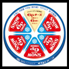 祝!「6Pチーズ」6種類!「#6Pホンネでがんばります」プロモーション実施2021年9月15日(水)より