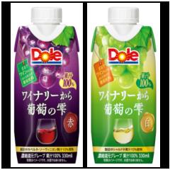 まるでワインのような、おとな気分の葡萄飲料『Dole® ワイナリーから 葡萄の雫』シリーズ(330ml)2021年9月28日(火)より全国にて新発売