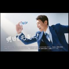 松岡修造さん出演『MBPドリンク』新TV-CMオンエア