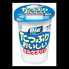 「たっぷりおいしい」プリン 新フレーバー登場!『たっぷりおいしい ミルクプリン』180g  新発売