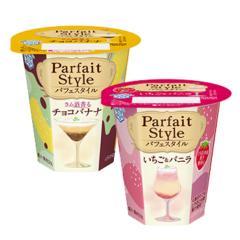 ひとつのカップで多彩な味わいが楽しめます『Parfait Style (パフェ スタイル) ラム酒香るチョコバナナ』『Parfait Style (パフェ スタイル) いちご&バニラ』(各110g)