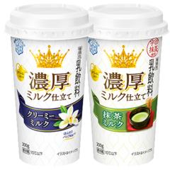 ミルクとクリームが織りなす濃厚なコク「濃厚ミルク仕立て」2品 発売