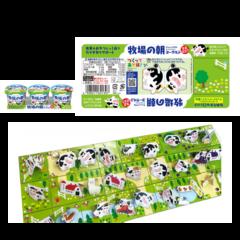 2021日本パッケージングコンテスト 「食品包装部門賞」を受賞 牧場の朝ヨーグルト「つくってあそぼ!」