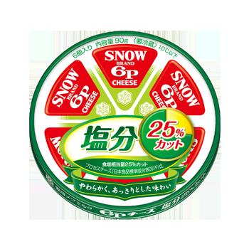 6Pチーズ 塩分15%カット