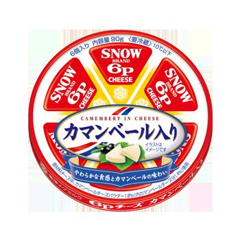 6Pチーズ カマンベール入り