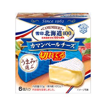 雪印北海道100 カマンベールチーズ 切れてるタイプ(6個入り)