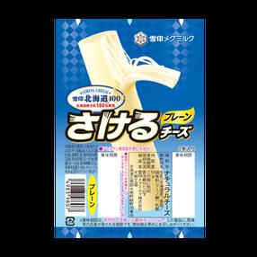 チーズ 質 さける 糖