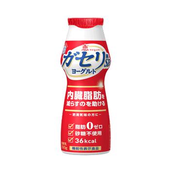 恵 megumi ガセリ菌SP株ヨーグルト ドリンクタイプ