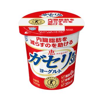 恵 megumi  ガセリ菌SP株ヨーグルト