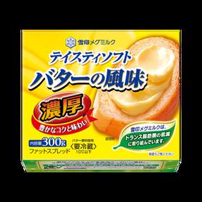 チューブ で バター