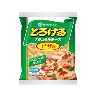 とろけるナチュラルチーズ  ピザ用