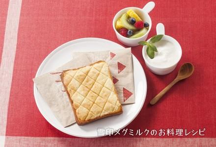 トースト メロンパン 「明日の朝飯が決まったわ」 メロンパントーストの作り方に、23万『いいね』