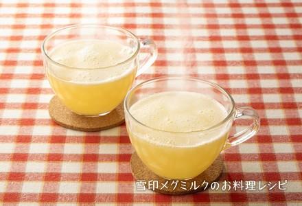 スムージー レシピ