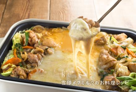 レシピ チーズ 人気 タッカルビ