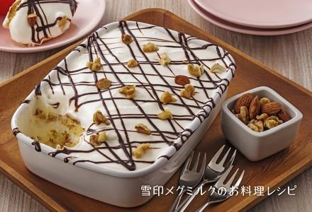 ケーキ スコップ