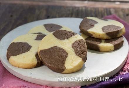 牛柄クッキー