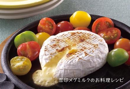 カマンベール チーズ レシピ 十勝 カマンベールチーズの賞味期限はどれくらい?腐るとどうなるの?