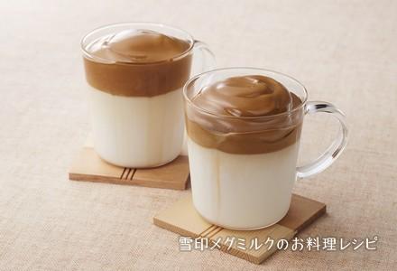 ゴナ コーヒー ダル