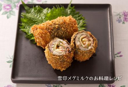 いわし 料理 レシピ