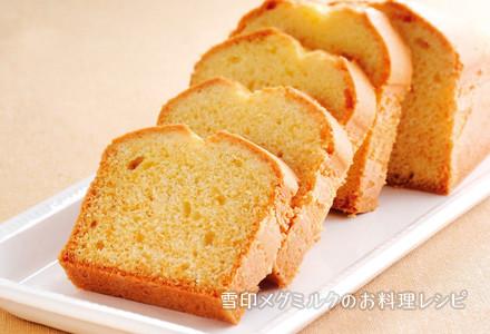 パウンドケーキ レシピ