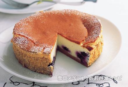ケーキ スフレ チーズ