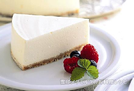 「レアチーズケーキ写真フリー」の画像検索結果