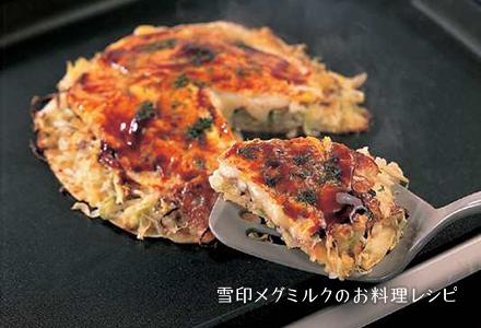 広島 焼き レシピ お好み焼き 粉