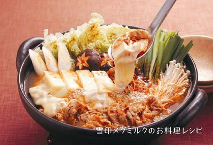 キムチ鍋+チーズ