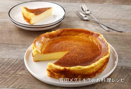 簡単ベイクドチーズケーキ