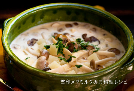 栗 料理 レシピ