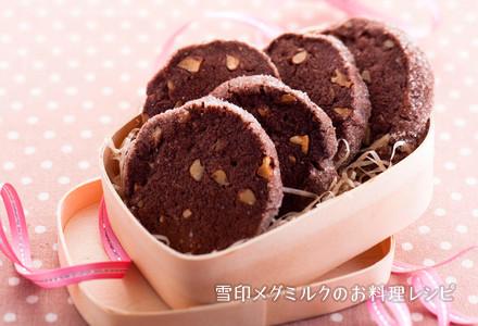 キラキラシュガーのココアクッキー