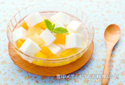 フルーツ牛乳寒天