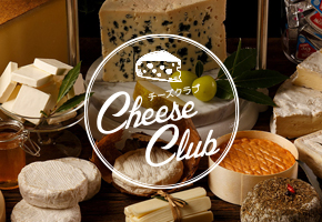 Cheese Club(チーズクラブ)